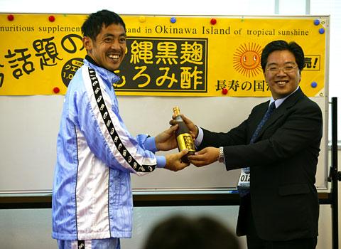 沖縄黒酢パワー
