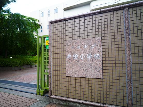 川崎フロンターレ 掲示板