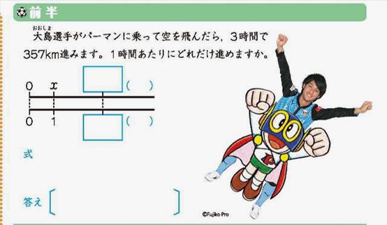 川崎フロンターレ グッズ