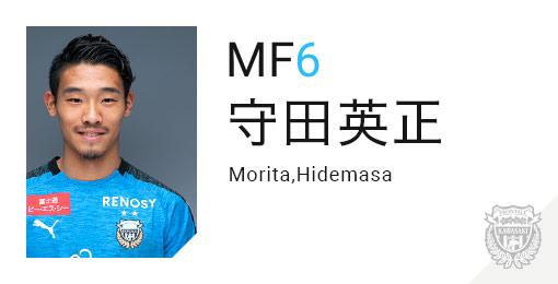 Template:川崎フロンターレのメンバー