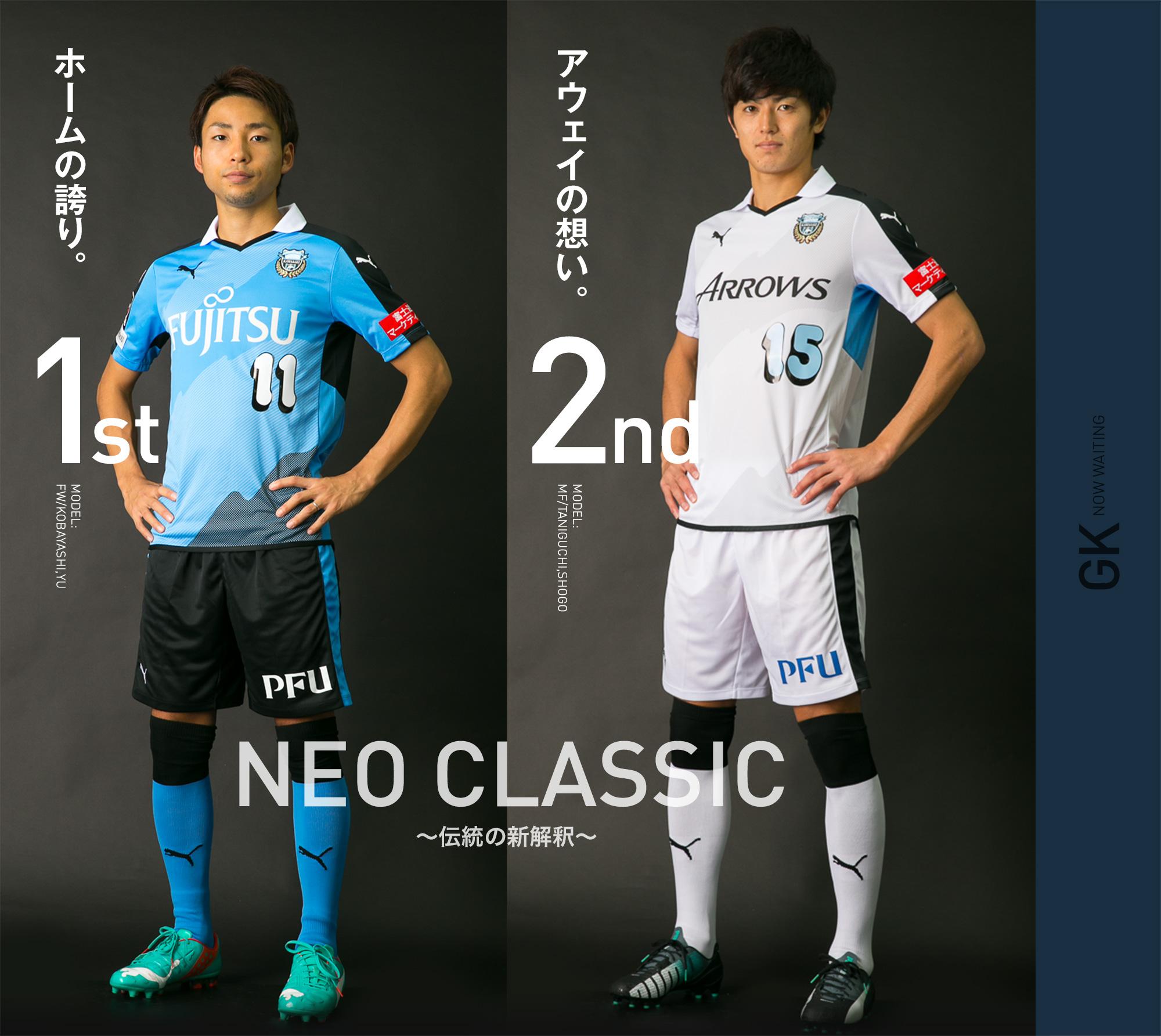 川崎フロンターレ2015シーズン 公式ユニフォーム/WEBショップで ...