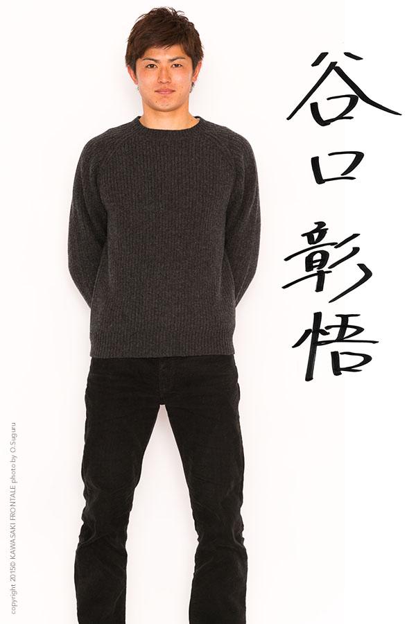 谷口彰悟の画像 p1_26