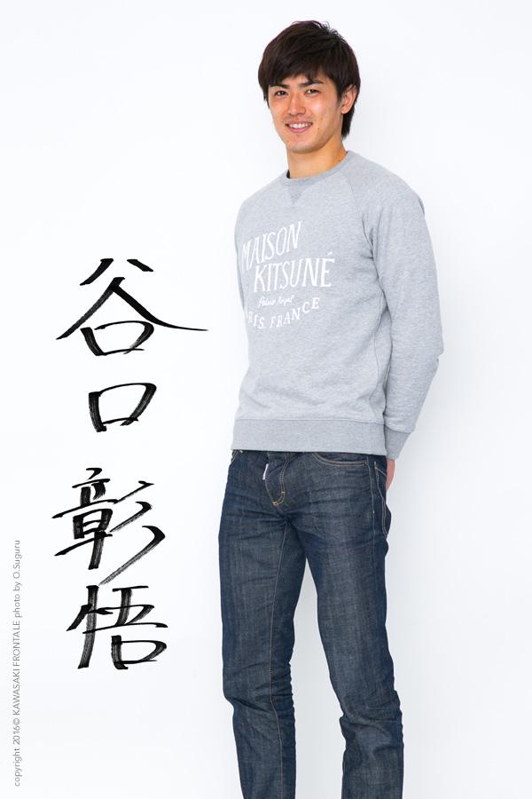谷口彰悟の画像 p1_28