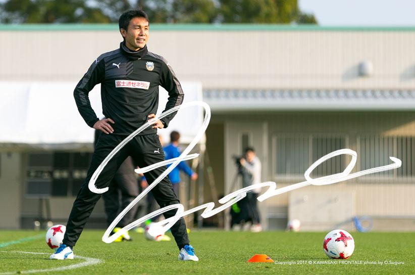 コーチ / 米山篤志 | 選手・スタッフプロフィール2017 : KAWASAKI FRONTALE